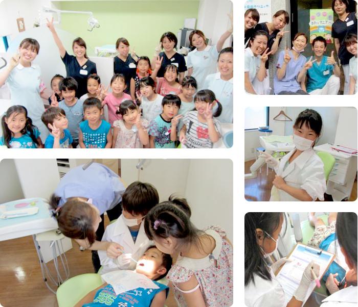 夏休みの子ども向け職業体験「アオッザニア」の開催